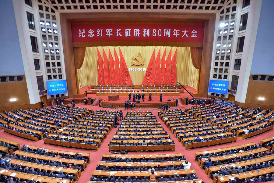 Председатель КНР Си Цзиньпин заявил о продолжении пути, намеченном благодаря маневру Красной армии Китая