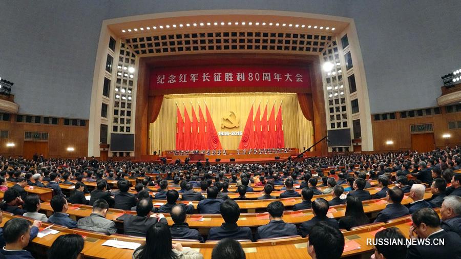 Председатель КНР Си Цзиньпин выступил с речью на торжественном собрании