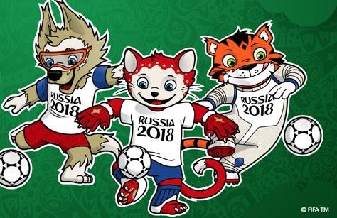 2018年俄羅斯世界杯官方吉祥物揭曉