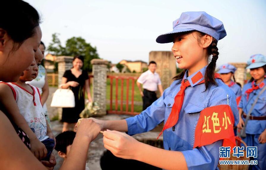 Red Tourism in Ruijin