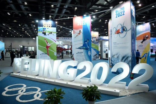 The 4 day event, which wrapped up Saturday, attracted experts from around the world came to share their knowledge ahead of the 2022 Winter Olympics in Beijing.