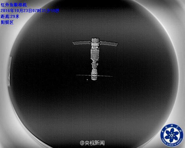 """Лаборатория """"Тяньгун-2"""" успешно отделилась от сопровождающего ее спутника"""