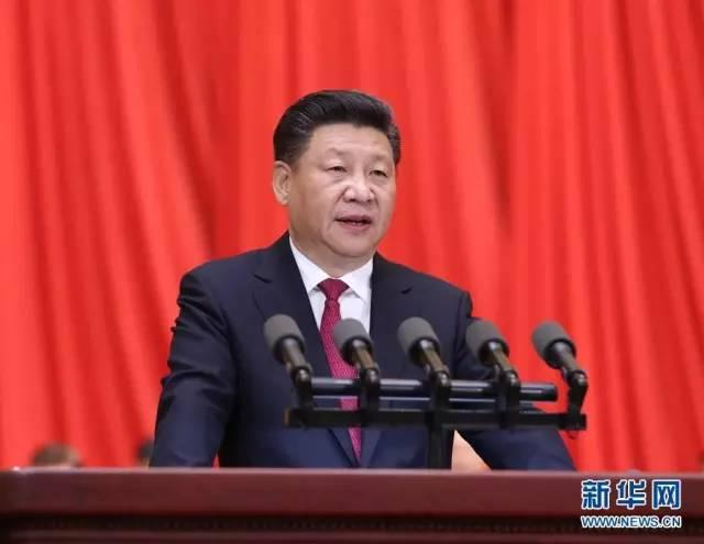 7月1日,庆祝中国共产党成立95周年大会在北京人民大会堂隆重举行。中共中央总书记、国家主席、中央军委主席习近平在大会上发表重要讲话。新华社记者 刘卫兵 摄