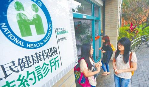 台湾《中国时报》资料照片