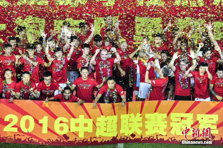 Guangzhou Evergrande is the CSL champions for the Sixth time running