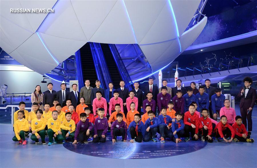 В Пекине прошел финал школьного конкурса знаний по космонавтике