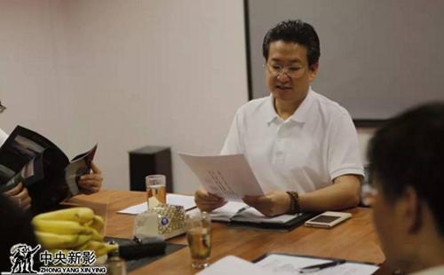 中央新影国际传媒有限公司董事长杨书华主持新三峡旅游产业联盟会议