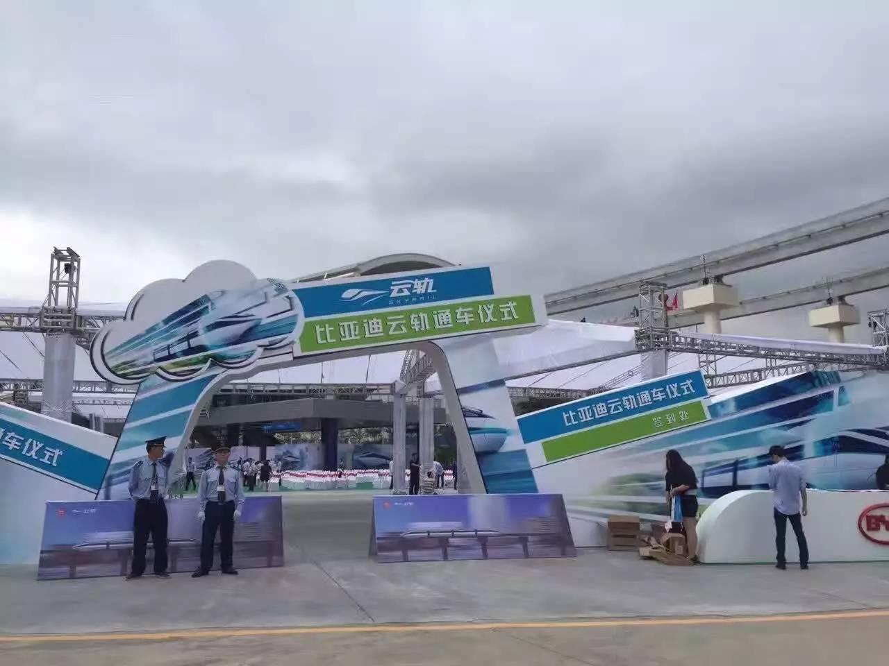 В Шэньчжэне начала работу надземная железная дорога