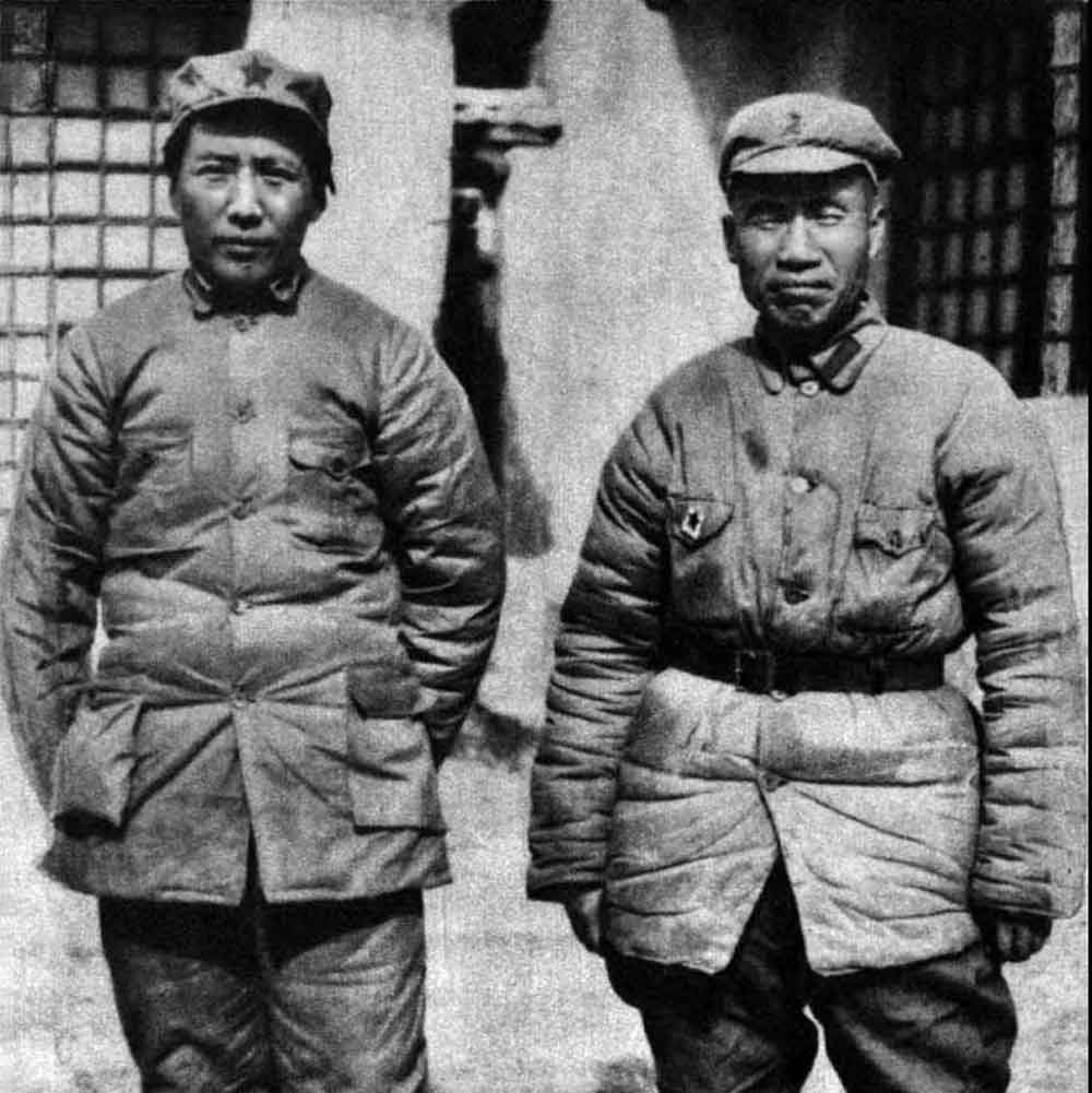 毛泽东和朱德