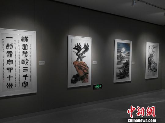 民革上海市委举办纪念孙中山诞辰150周年书画篆刻展