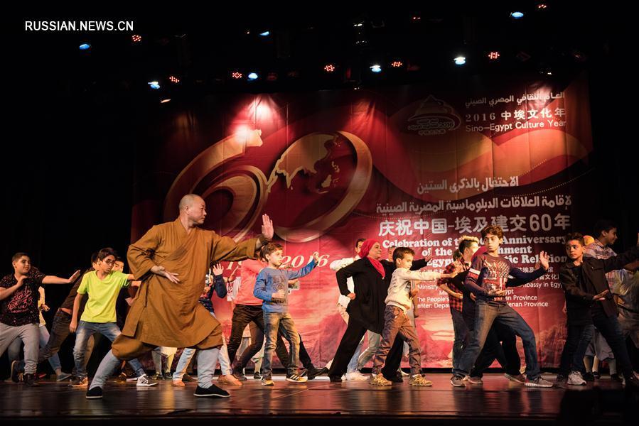 Шаолиньское кунг-фу потрясло египетских зрителей
