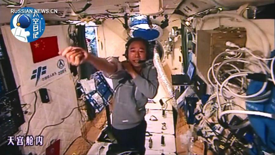 """""""Космический дневник"""" -- Цзин Хайпэн примерил специальный костюм для исследований"""