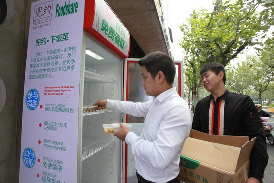 Shanghai sets up shared refrigerators to provide free leftovers