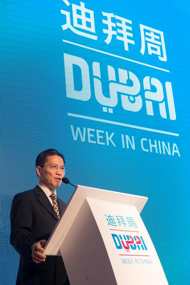 La Chine et Dubaï cherchent à développer leur coopération d