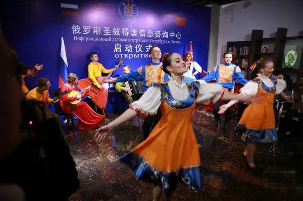 В Пекине открылся Информационный, деловой и туристичекий центр Санкт-Петербурга