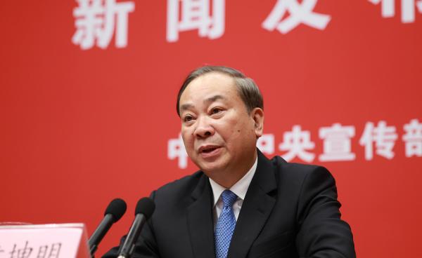 中共中央宣传部常务副部长黄坤明