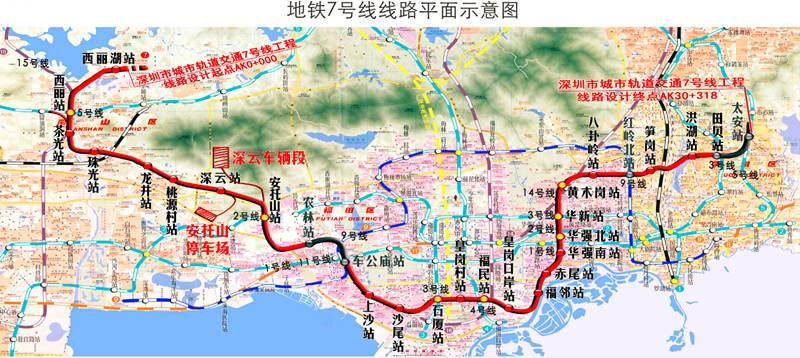 7号线线路图(耿兴强提供资料图)-深圳地铁7号线今日通车 比原计划