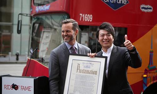 郎朗受聘成为纽约市首位文化旅游大使