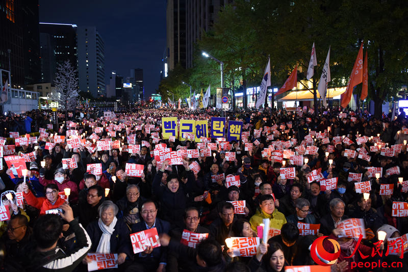 Thousands of protestors have taken to the streets in central Seoul.