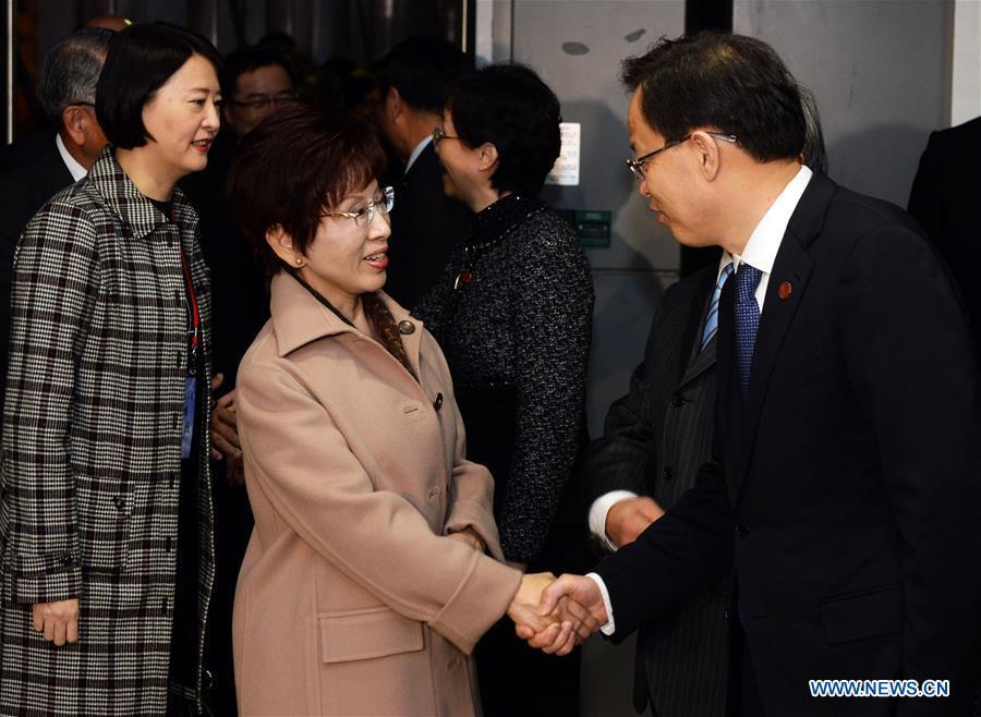 Hung Hsiu-chu, leader of Taiwan