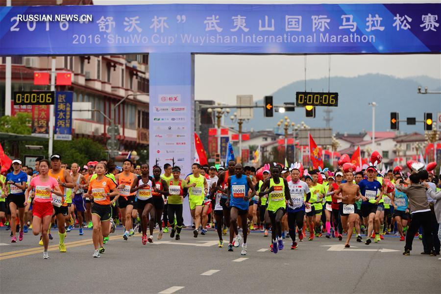 В городе Уишань стартовал 3-й междунароный марафон