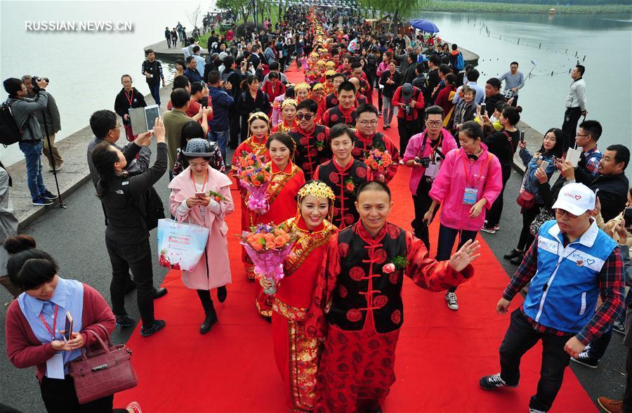 Коллективная свадьба в Ханчжоу