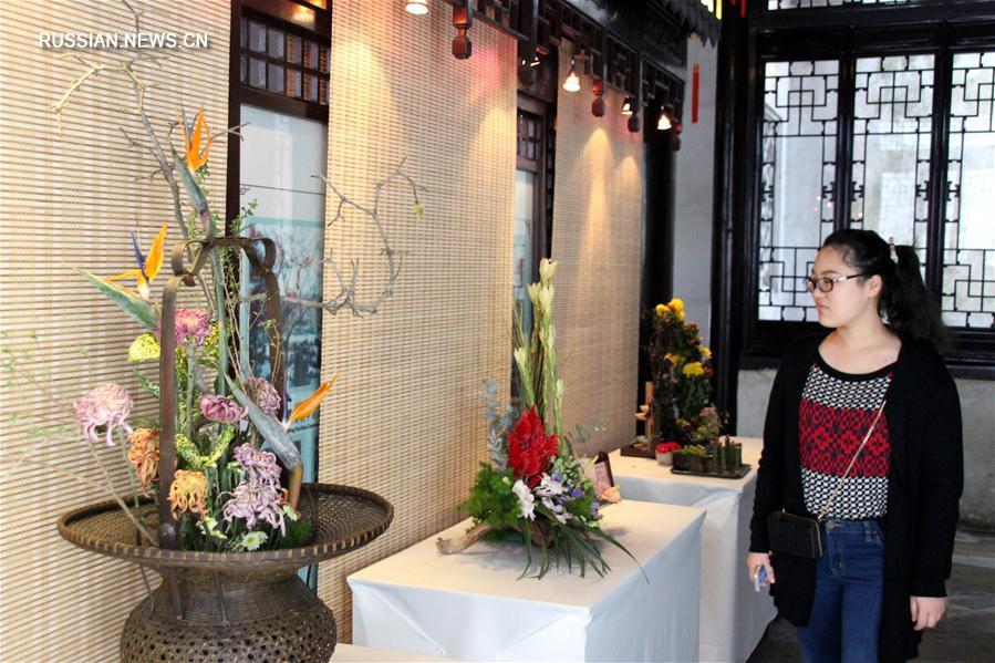 Выставка хризантем в саду Лююань в Сучжоу