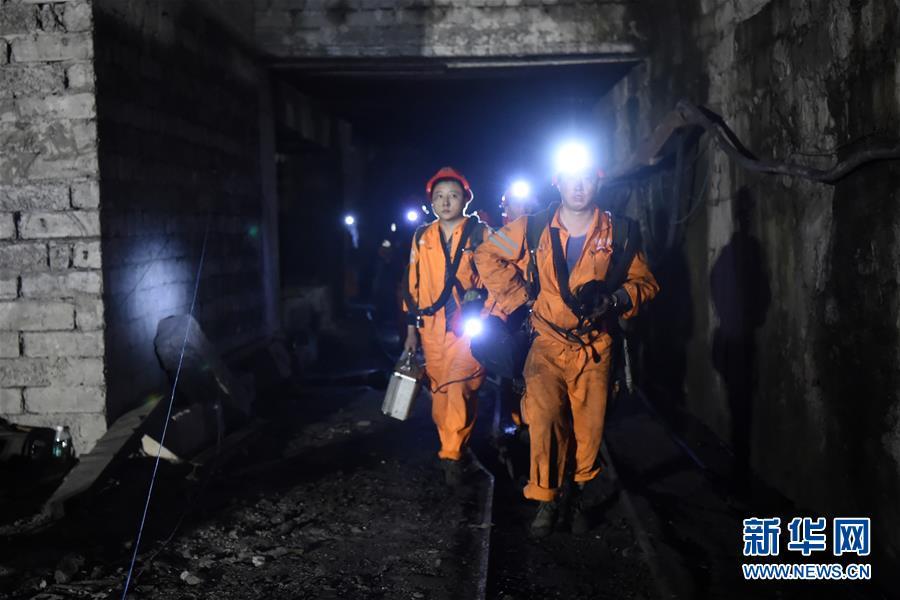 Explosión por gas en mina deja 13 muertos en China