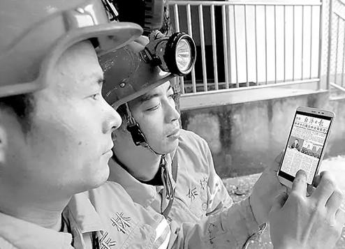 10月30日,重庆市万盛经开区东林煤矿刚出班的矿工通过手机在经济日报网站学习领会十八届六中全会精神表示,要充分发挥广大党员在安全生产中的示范、引领、带动作用,消灭和最大限度地减少各类事故的发生,确保企业安全生产目标顺利实现。曹永龙摄