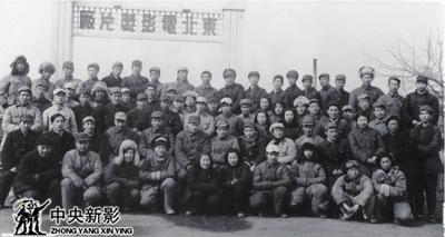 東北電影制片廠時期,送新聞片組和攝影隊進關拍攝