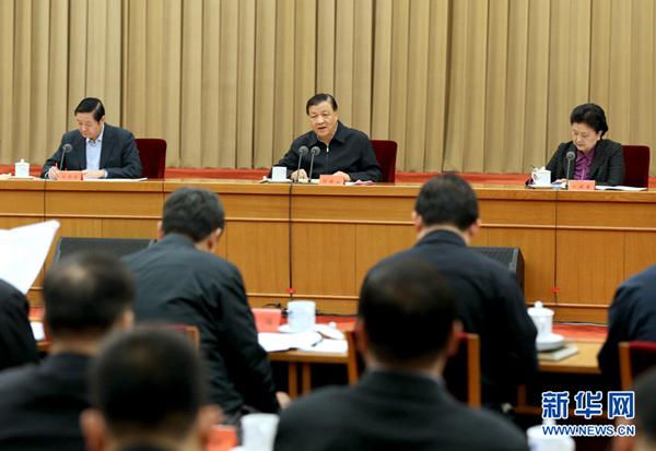 11月2日,学习贯彻党的十八届六中全会精神中央宣讲团动员会在北京召开。中共中央政治局常委、中央书记处书记刘云山出席会议并讲话。新华社记者马占成摄
