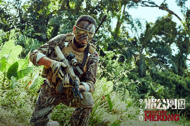 The blockbuster movie, Operation Mekong, is a harrowing tale of crime, heroism, and murder.