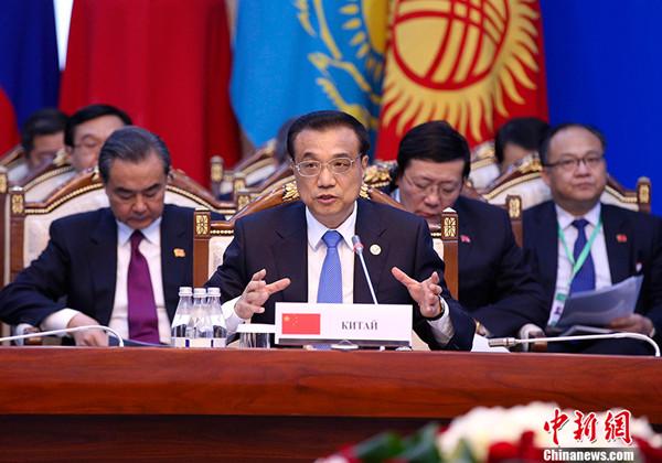Li calls for closer security, economic and cultural ties at SCO meeting