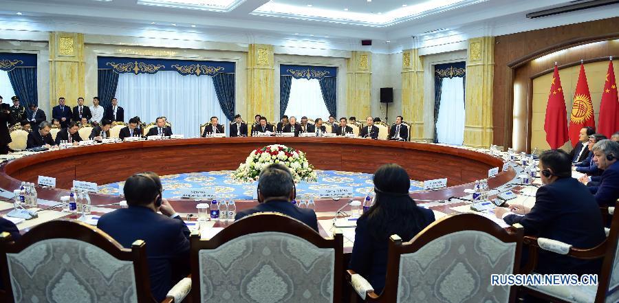 Ли Кэцян принял участие в 15-м заседании Совета глав правительств стран ШОС