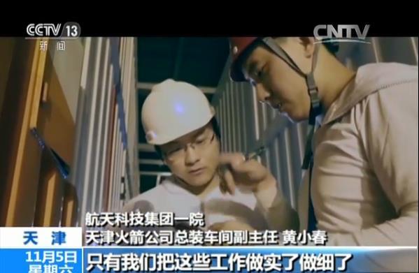 独家探访长征五号的出生地——天津 - 自娱自乐 - lanpengshuai2009 的博客