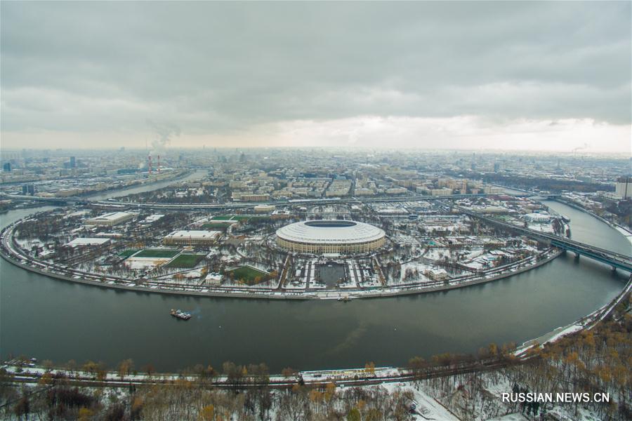 Москва в ожидании зимы