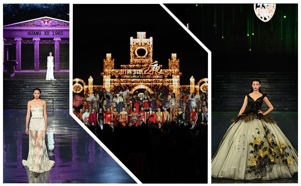 """В китайской столице состоялось шоу """"Beijing Fashion Night"""""""