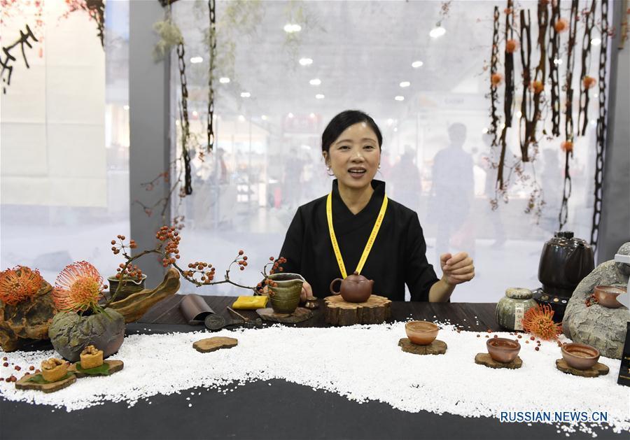 Чайная церемония на ярмарке индустрии культуры в Сямэне