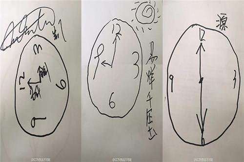 tfboys航天环境完成画画任务 手绘稿似5岁孩子
