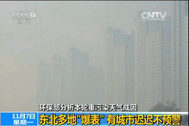 哈尔滨,大庆,通辽等地迟迟不预警