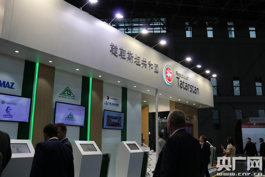 La coopération industrielle sino-russe progresse