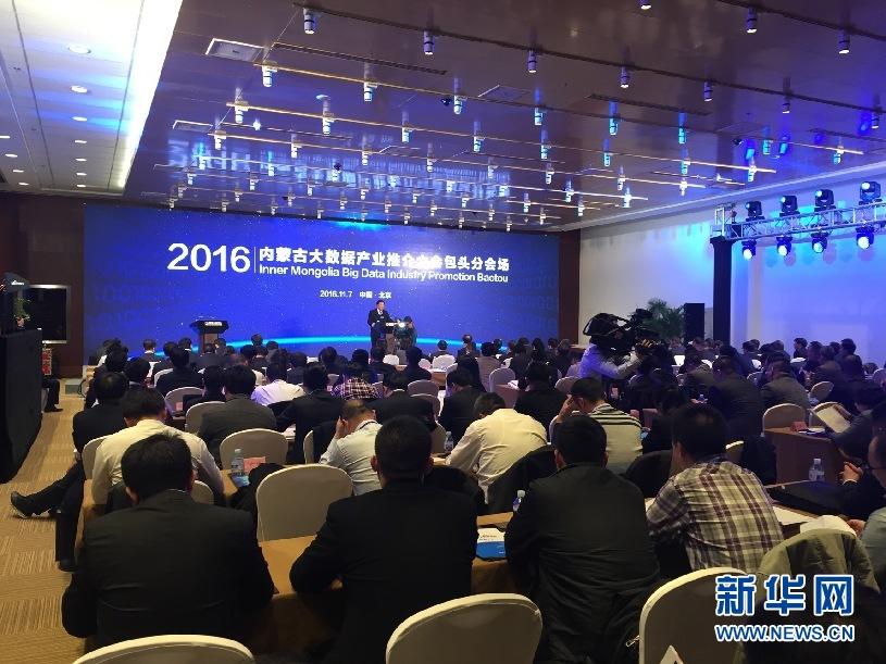 В Пекине проходит презентация Автономного района Внутренняя Монголия