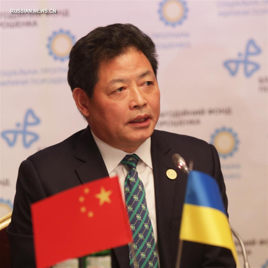 Международная торговая палата Шелкового пути предоставила Украине грант на развитие инклюзивной образовательной среды