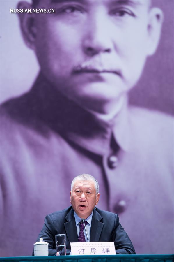 В Аомэне отмечают 150-летие со дня рождения Сунь Ятсена