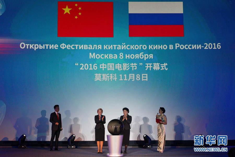 Российские зрители увидят 7 китайских картин, созданных за последние 2 года