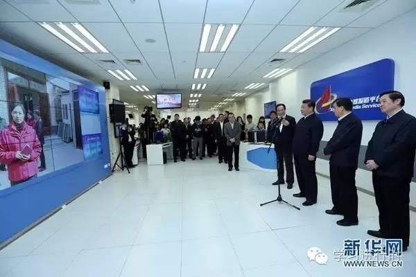 2016年2月19日,习近平在北京主持召开党的新闻舆论工作座谈会,并到中央新闻单位调研。这是习近平在新华社通过视频同正在河南兰考县采访的记者连线交流。