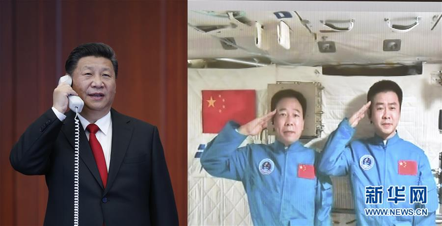 President Xi Jinping has talked with astronauts, Jing Haipeng and Chen Dong, who are currently in the Tiangong-2 space lab orbiting Earth.