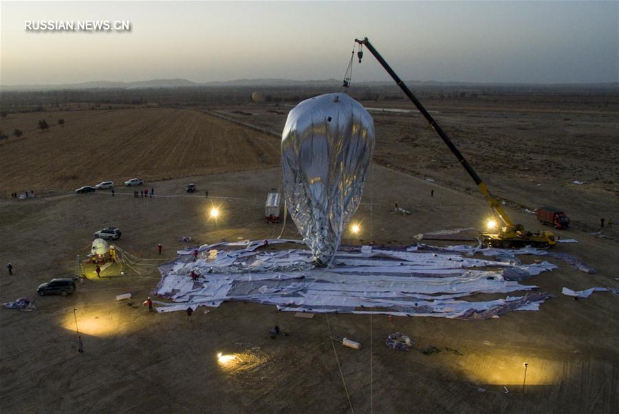 "Компания ""Kuang-Chi Group"" запустила в ближний космос аппарат ""Люйсинчжэ-2"""