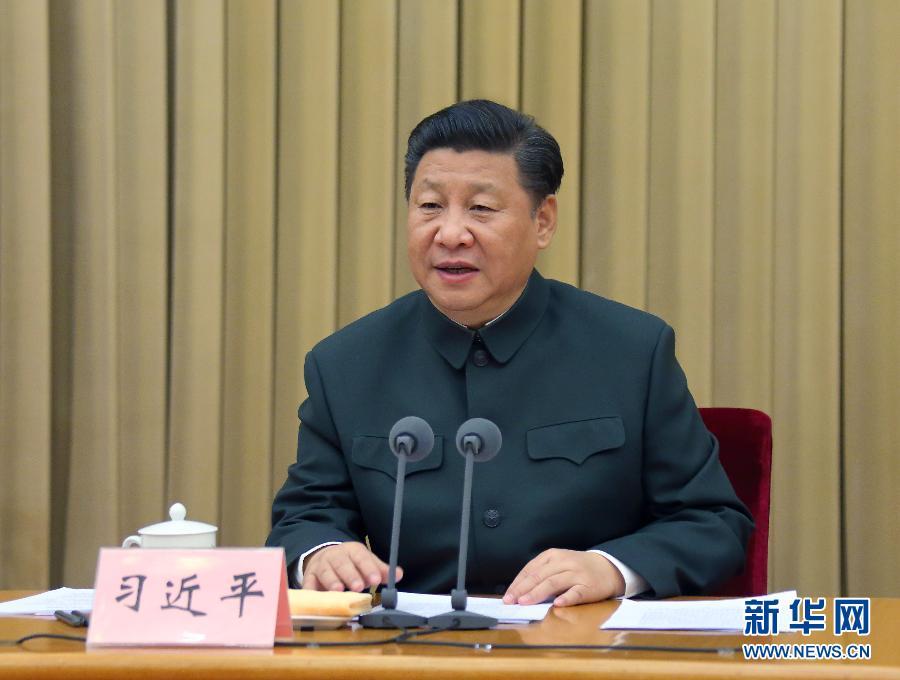 中央军委后勤工作会议11月9日至10日在北京举行。9日,中共中央总书记、国家主席、中央军委主席习近平出席会议并发表重要讲话。新华社记者李刚摄