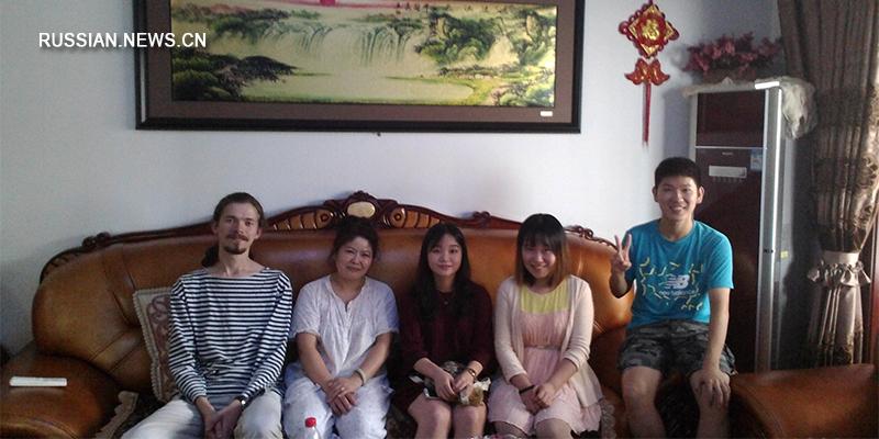 Николай в китайской семье на праздник Луны.